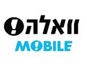 מחירון הצטרפות למסלולי וואלה mobile